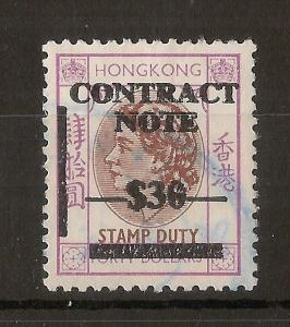 Hong Kong 1972 $30 on $40 Contract Note