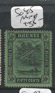 BRUNEI (P0205B)  RIVER SCENE  50 C  SG 45   MNH
