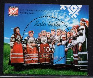 Estonia Sc 735 2013 Cultural Year stamp sheet mint NH
