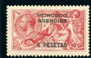 Morocco Agencies 1914 Seahorses 6p on 5s pale rose-carmine MLH. SG 137.
