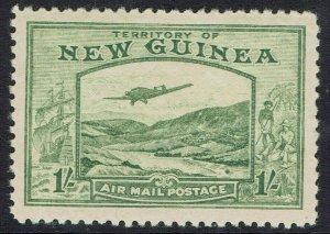 NEW GUINEA 1939 BULOLO AIRMAIL 1/- MNH **