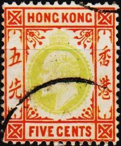 Hong Kong. 1903 5c S.G.79a  Fine Used