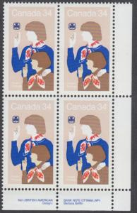 Canada - #1062 Girl Guides Plate Block - MNH