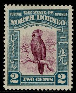 NORTH BORNEO GVI SG304, 2c purple & greenish blue, M MINT.