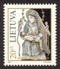 Lithuania Sc# 517 MNH Day of Morning & Hope 1995