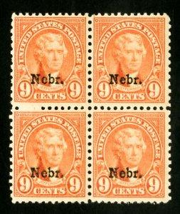 US Stamps # 678 F-VF P.O. fresh block of 4 OG NH Scott Value $280.00