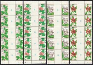 Kiribati Flowers 4v Full Gutter Strips SG#141-144 SC#365-368