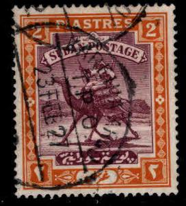 SUDAN Scott 25 Used Camel Post wmk 179 on chaulky paper, 1921 CV$12