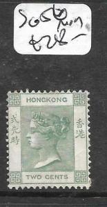 HONG KONG    (P2806B)  KGV  2C  SG 56    MOG
