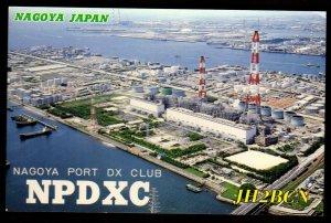 QSL QSO RADIO CARD Aerial View of Nagoya Japan,NPDXC, (Q3557)