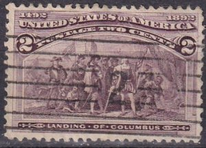 US #231  F-VF Used  (V4712)