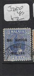 MALAYA JAPANESE OCCUPATION PERAK (PP0805B)  15C DN  SG J250  VFU