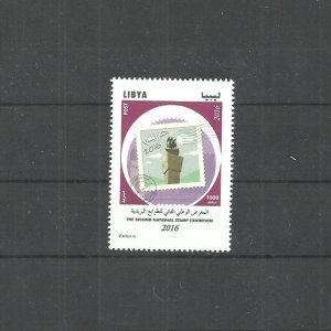 2016- Libya- The second national stamp exhibition- Complete set 1 V MNH**