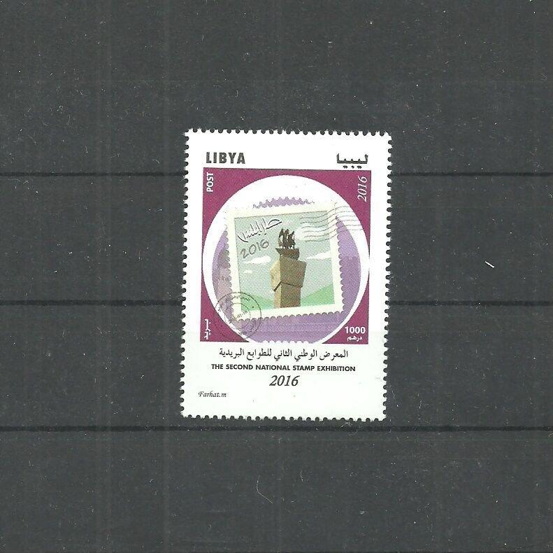 2016- Libya- The second national stamp exhibition- Complete set 1 V MNH**