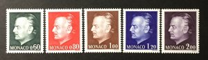 Monaco 1974 Complete year only #933//44, MNH, CV $13