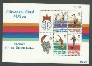 1985 Thailand Scott Catalog Number 1135a Souvenir Sheet Unused Never Hinged