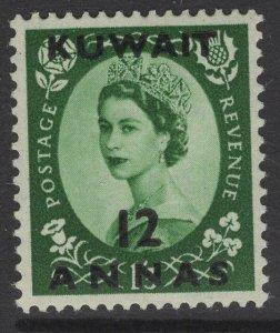 KUWAIT SG118 1956 12a on 1/3 GREEN MTD MINT