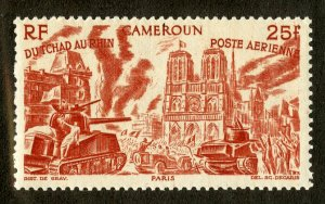 FRENCH CAMEROUN C13 MNH SCV $2.40 BIN $1.25 PLACE