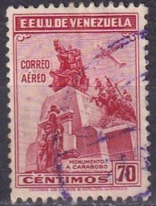 Venezuela #C131 F-VF Used  CV $7.50  Z315