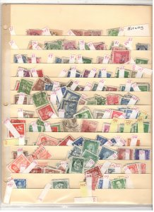 NORWAY COLLECTION ON STOCK SHEET, MINT/USED