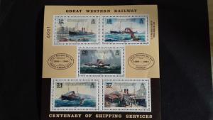 Guernsey 1989 Passenger Ship Mint