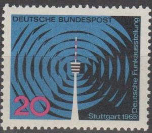 Germany  #932 MNH VF (ST2439)