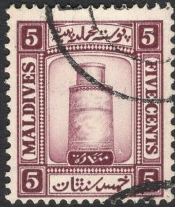 MALDIVE ISLANDS-1933 5c Mauve watermark upright Sg 14a FINE USED V50058