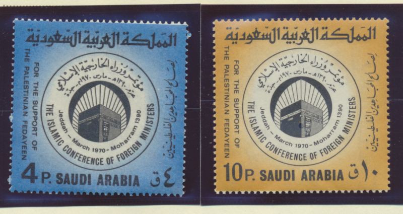 Saudi Arabia Stamps Scott #614 To 615, Mint Never Hinged - Free U.S. Shipping...