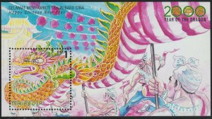 Malaysia MNH S/S Year Of The Dragon 2000