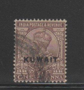 KUWAIT #2  1923  1a   KING GEORGE VI OVERPRINT   F-VF  USED  b
