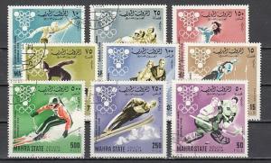 Aden-Mahra, Mi cat. 39-47 A. Grenoble Olympics issue. Canceled. *
