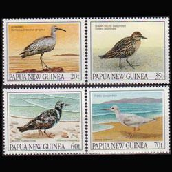 PAPUA NEW GUINEA 1990 - Scott# 742-5 Birds Set of 4 NH