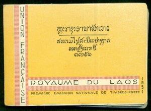 LAOS 1952 Booklet of 26 souvenir sheets, #1-17,C2-4, J1-6, Scott $300.00
