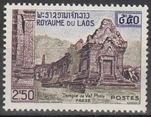 Laos #62 F-VF Unused (V2442)
