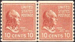 847 Mint,OG,NH... Line Pair... SCV $42.50