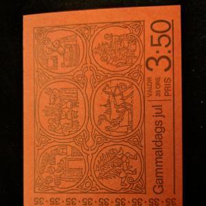 Sweden 908a XFNH, CV $12.50