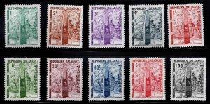 Malagasy - Madagascar Scott J41-J50 MH* 1962 postage due set