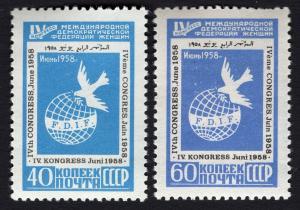 Russia 1958,4th Democratic Women's Federation Conrss,Sc 2054-55,VF MNH** (KV-2)
