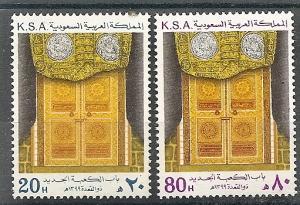Saudi Arabia  782-3 MNH 1979 Gold Door Ka-aba
