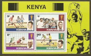 Kenya #116a NH Soccer Cup SS