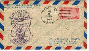 1937 Foreign TRANS PACIFIC First Flight FAM 14-11 HAWAII To HONG KONG