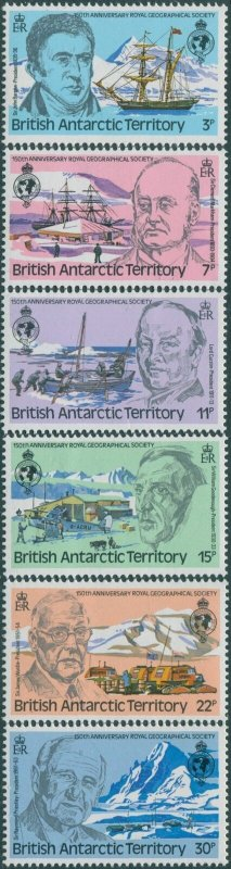 British Antarctic Territory 1980 SG93-98 RGS Former Presidents set MNH