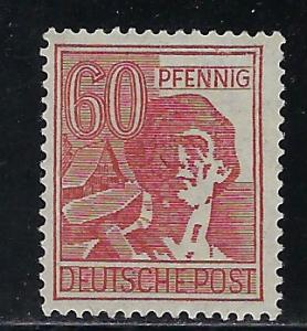 Germany AM Post Scott # 571a, mint nh