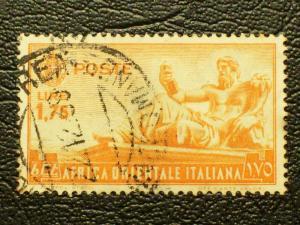 Italian East Africa #14 used
