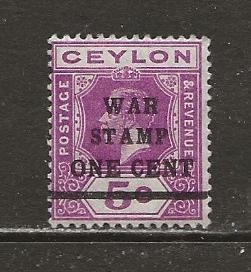 Ceylon Scott catalog # MR4 Unused Hinged