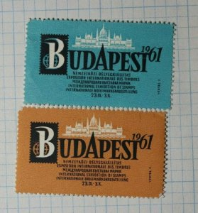 Budapest Hungary Intl Exposition 1961 Philatelic Souvenir Ad Label
