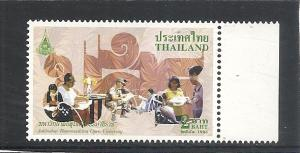 Thailand  Scott 1824 MNH** 1998  University stamp