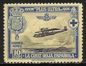 Spain Air Mail Semi Postal 1926 Scott# CB2 MH