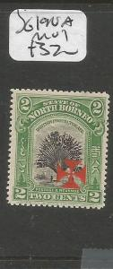North Borneo SG 190a MOG (7cwt)
