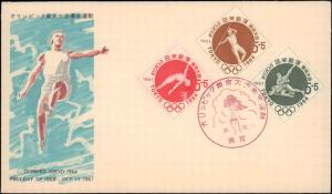Japan, Worldwide First Day Cover, Sports